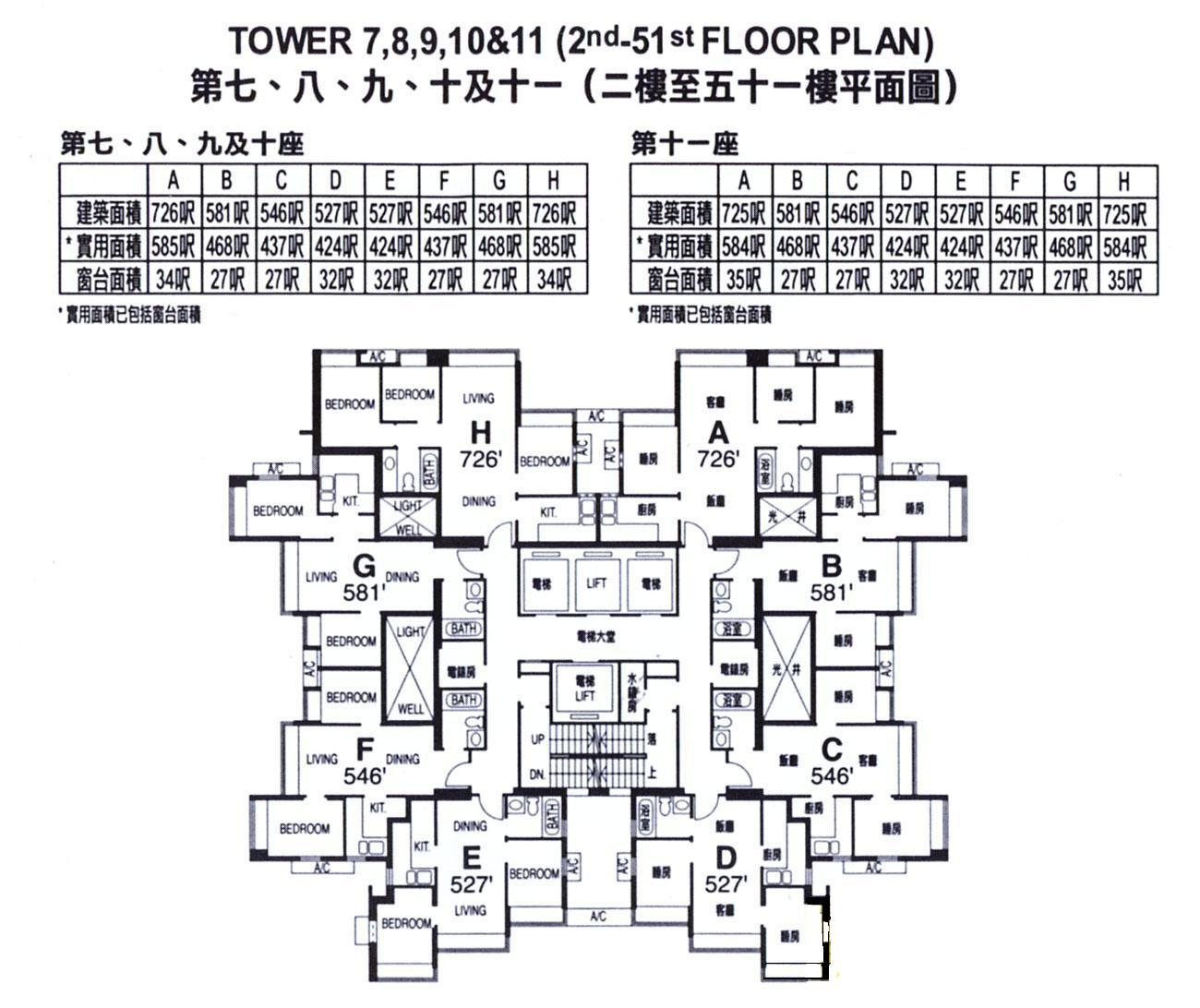 Animals Further 3d Floor Plan Maker In Addition Habitat 67 Floor Home Design 2017