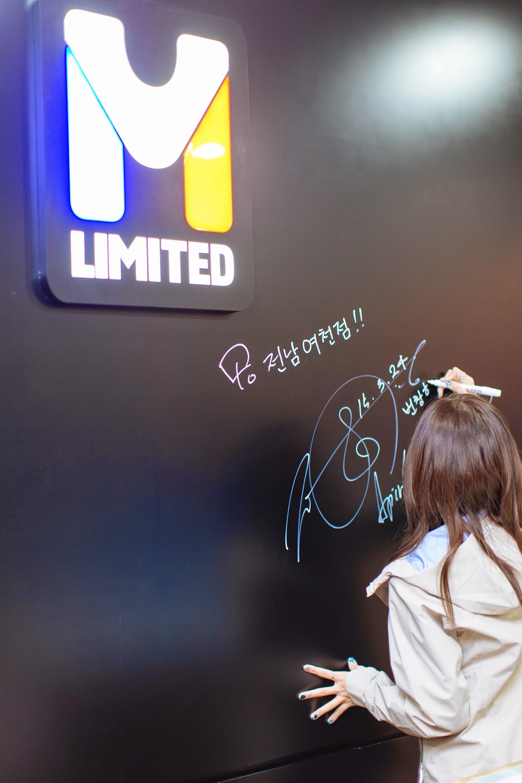 Eunji M-Limited