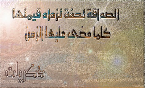 www.egypt2010