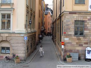 улочка