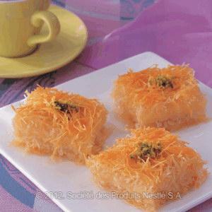 Baked Othmaliye With Semolina Cream Recipe