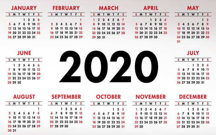 Ημερολόγιο και αργίες του 2020