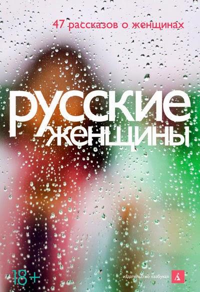 http://4.bp.blogspot.com/-F634FKx-Sdk/VCxp_rzcICI/AAAAAAAAHJQ/cuDKBJf_CR4/s1600/russian-women.jpg