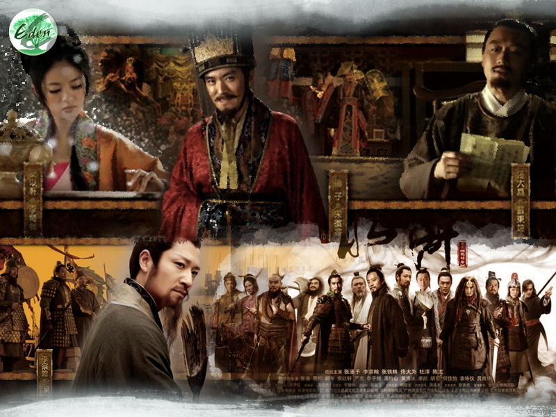 free download water margin movie 2011 full version