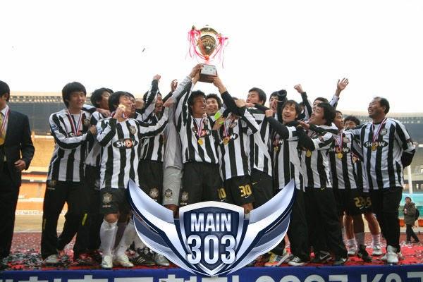 Prediksi Seoul Martyrs vs Gwangju Gwangsan 21 Juni 2014 Liga Challengers