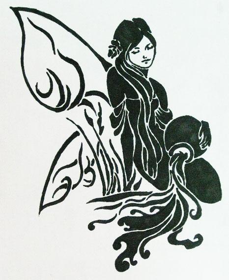 Aquarius Zodiac Tattoo Picture  Lawas