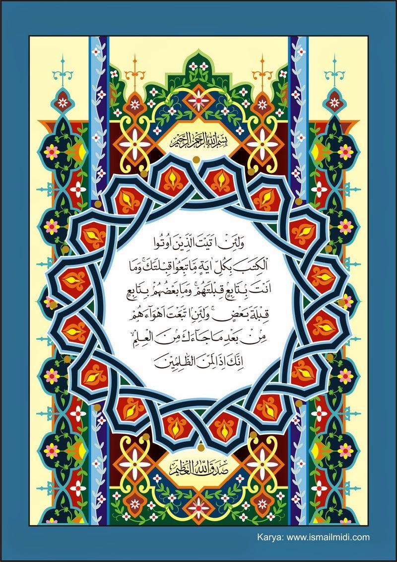 Contoh Hiasan Mushaf Kaligrafi