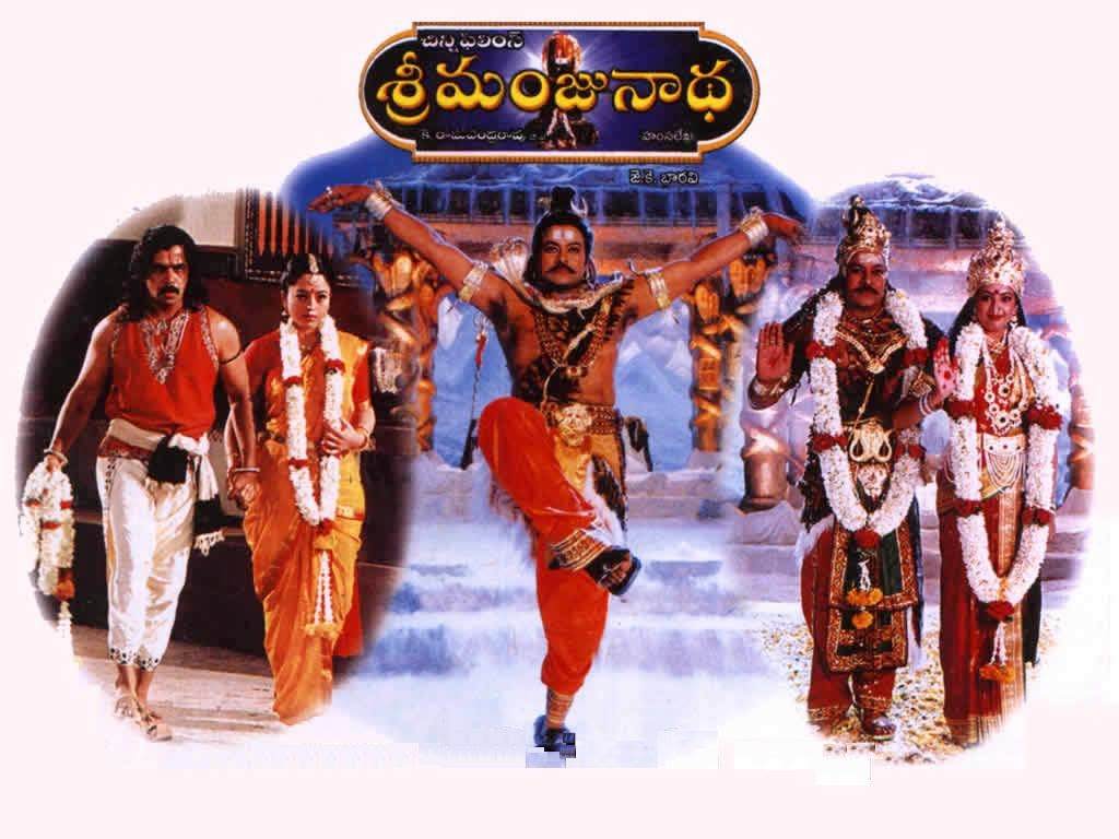 Sri Manjunatha songs download