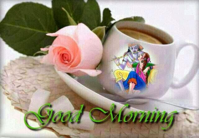 good morning with radhe krishna