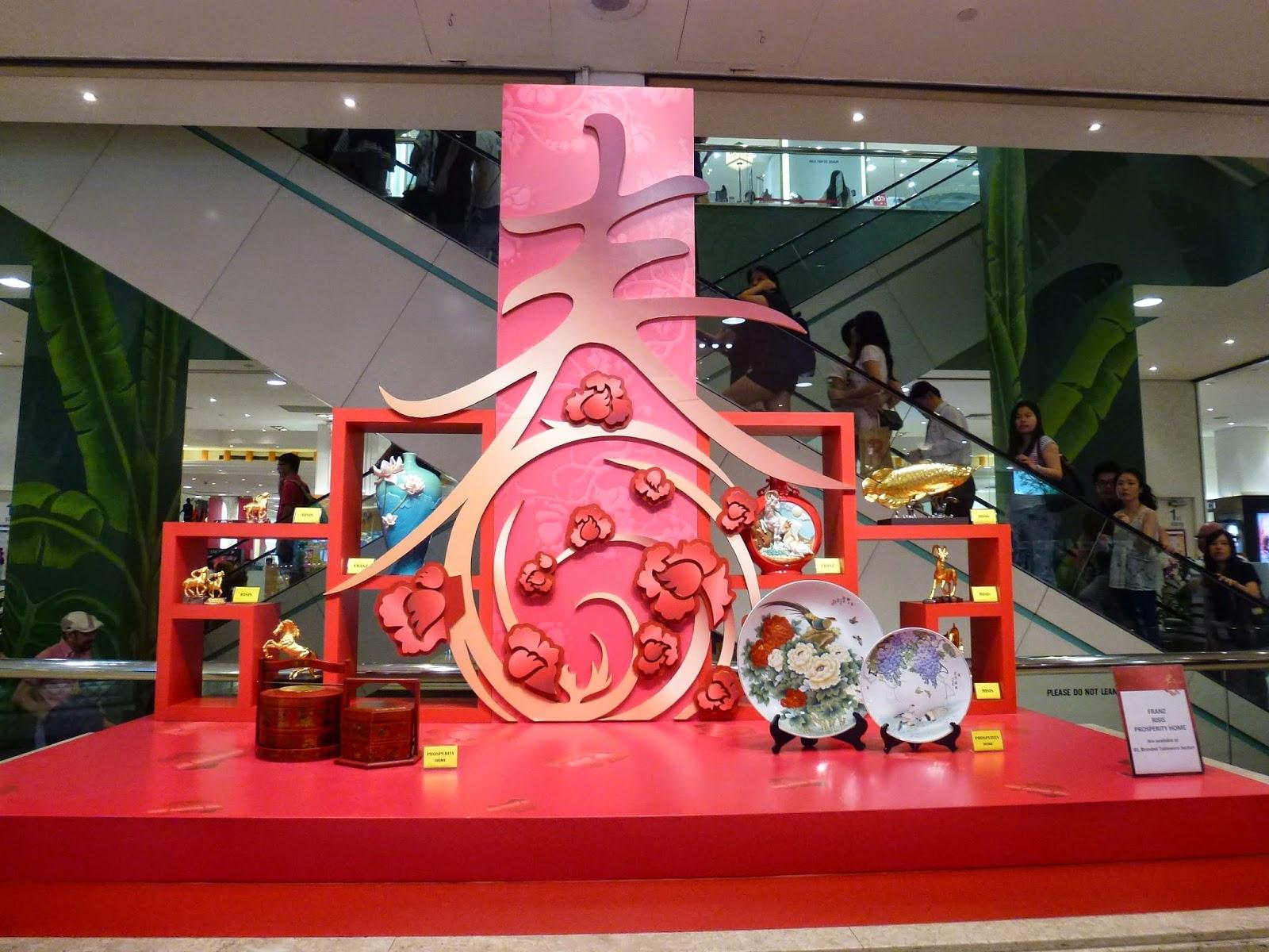 Heralding Chinese New Year!
