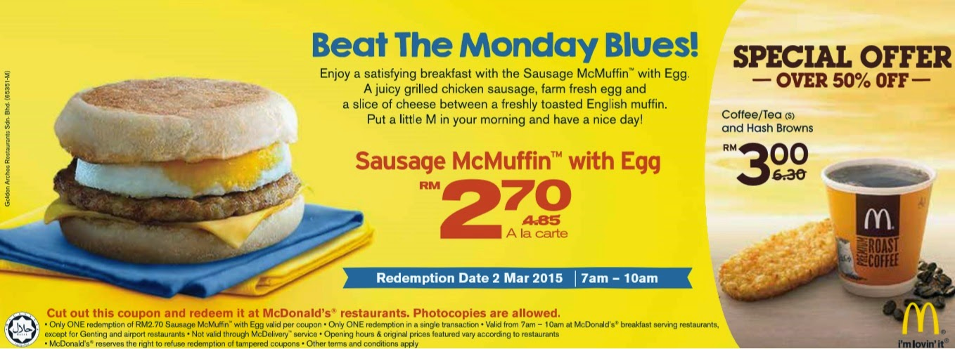 mcdonald's malaysia free voucher giveaway! |discover,your life