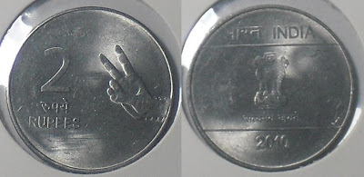 2 rupee 2010 fingers