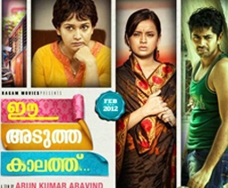 Watch Ee Adutha Kaalathu (2012) Malayalam Movie Online