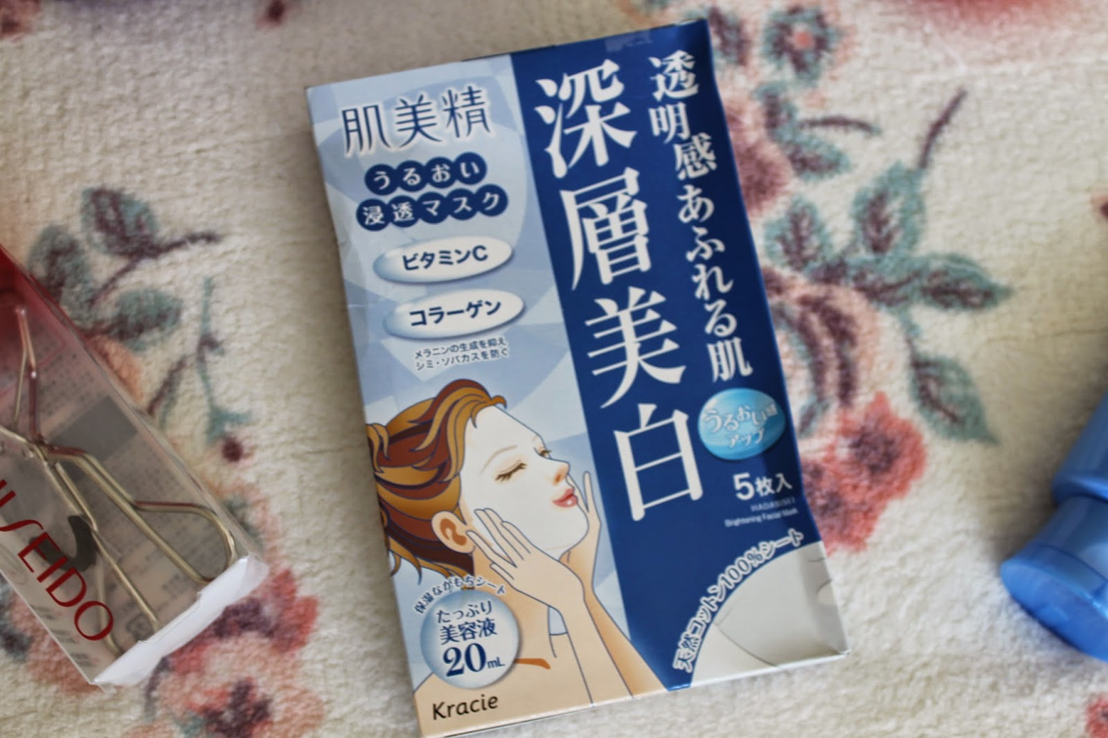 Japanese Beauty Haul Cleanser Mask Moisturiser Eyelash Curler Cotton Pads