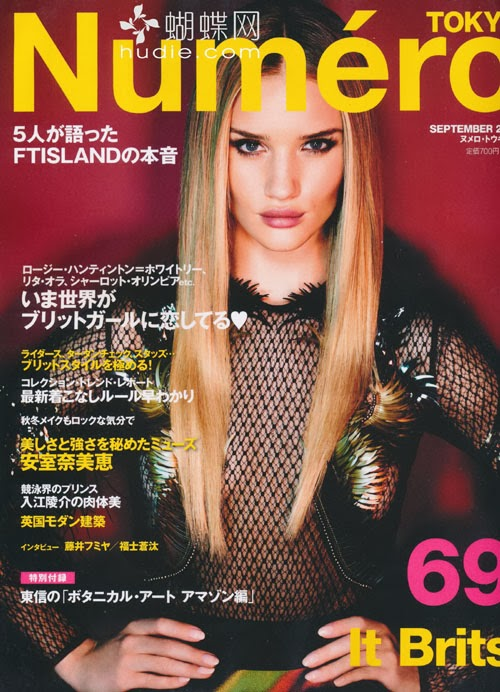 Numero Tokyo (ヌメロ・トウキョウ) September 2013 Rosie Huntington-Whiteley ロージー・ハンティントンホワイトリー