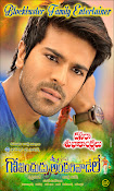 Govindhudu Andarivadele Movie Wallpapers-thumbnail-5