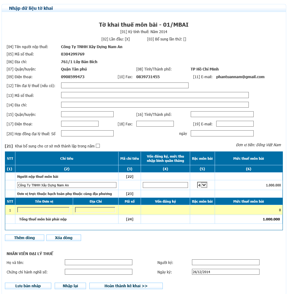 Kê khai trực tuyến thuế môn bài năm 2015