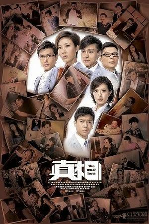 Phim Chân Tướng-Htv2