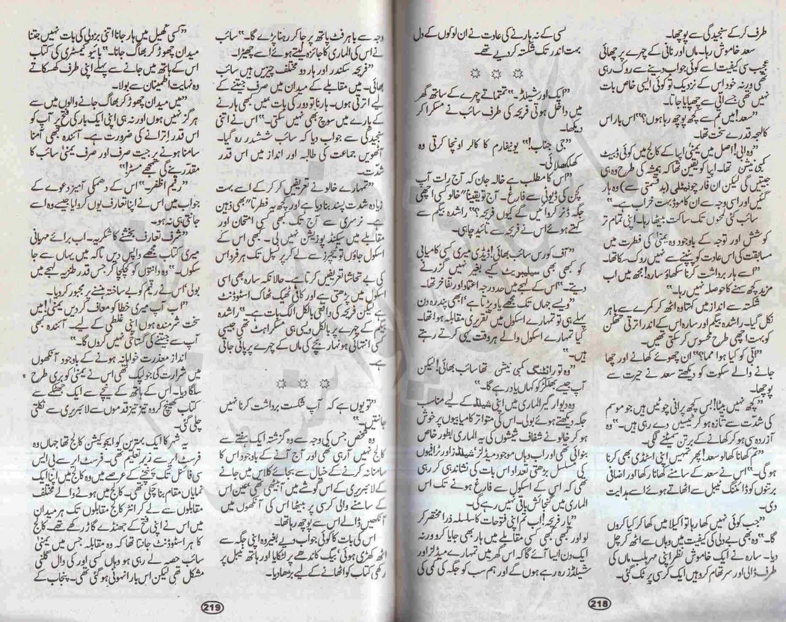 Very Sad Dard-E-Dil Shayari Sms In Hindi