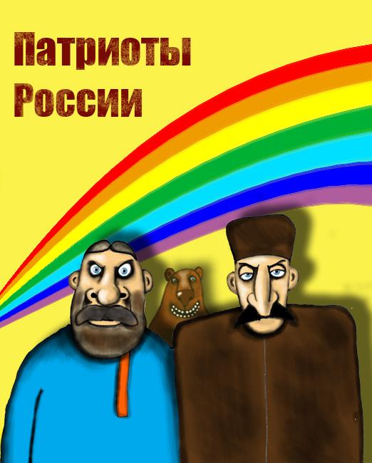 http://4.bp.blogspot.com/-F8MTDyI7jg4/TtXTli93x2I/AAAAAAAAA8c/TfT3ddN4qOc/s1600/pr_lojkin.jpg
