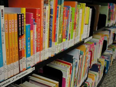 chinese children's literature