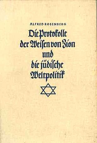 protocols of the elders of zion full text pdf