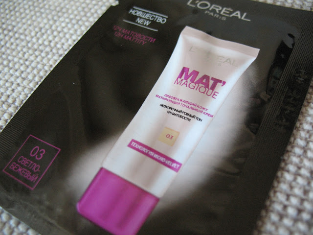L'Oreal Mat' Magique Foundation '03' - sample