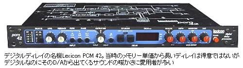 PSPaudioware Lexicon PSP 42