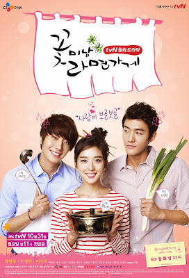 Flower boy ramyun shop capitulos