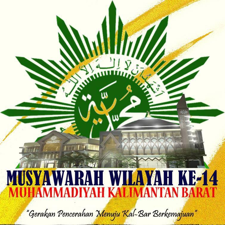 Musywil Muhammadiyah Kalbar ke 14