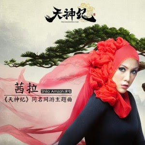 Single Chinese Pertama Shila Amzah Makin Popular