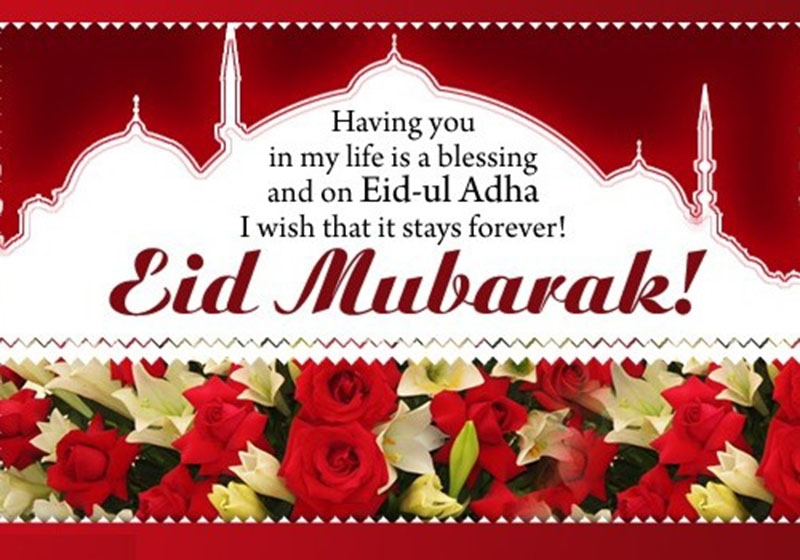 Eid Mubarak Greetings Wishes 2015 Cards