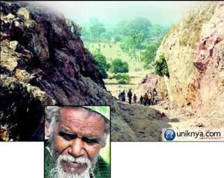 Dasrath Manjhi, Pria India Yang Membelah Gunung