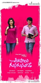 Oohalu Gusagusalade movie review
