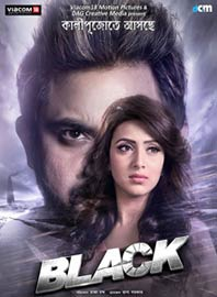 Black Bengali Movie Poster - Soham Chakraborty And Mim