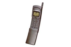 [Image: Nokia+8110.jpeg]