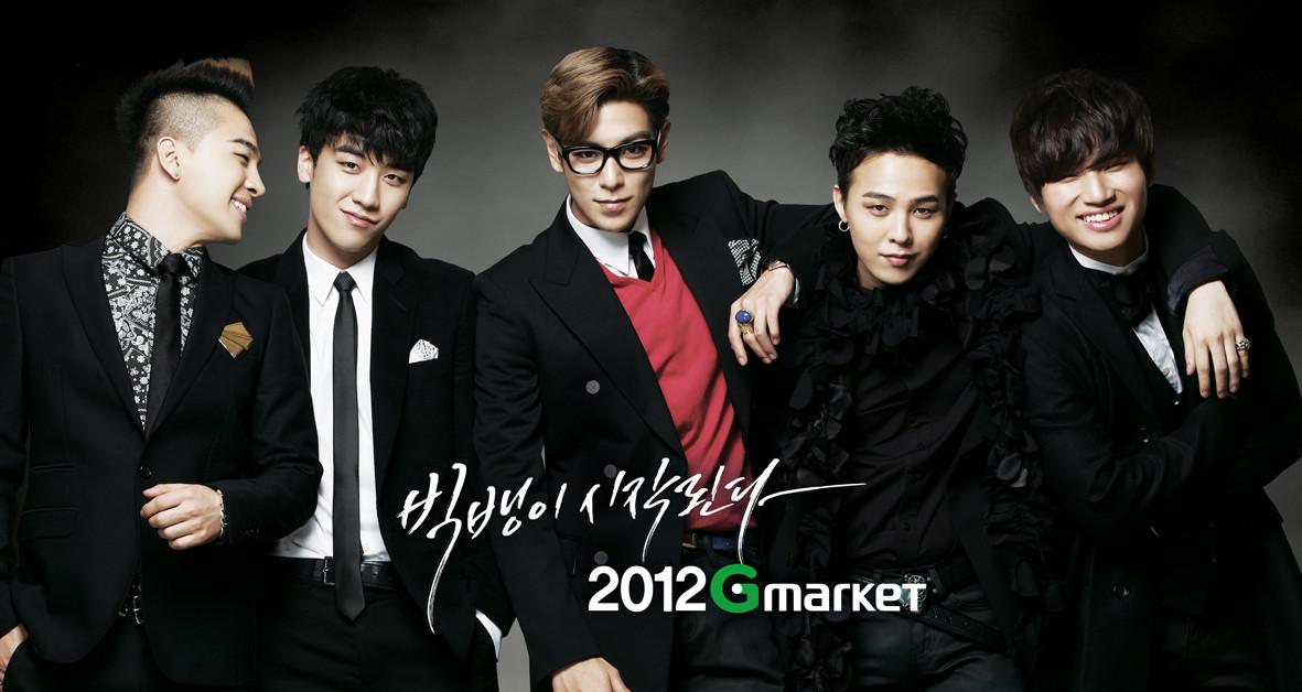 Bigbang korean lyrics
