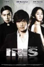 Watch Iris The Movie 2011 Megavideo Movie Online
