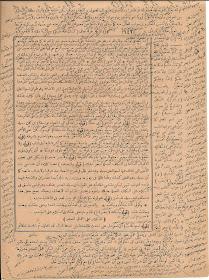 SYARAH AL-FAKIHI
