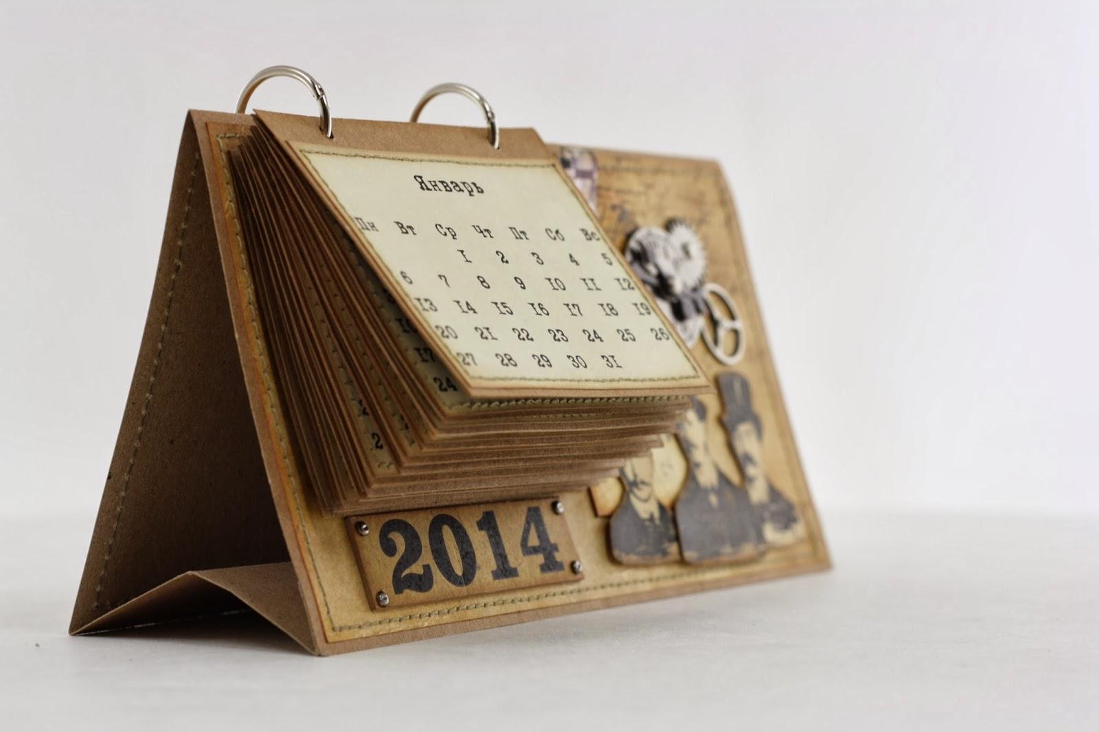 Перекидной календарь своими руками фото 230