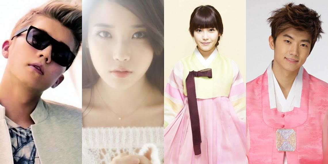 KPOP World  IU and Wooyoung for ever Iu And Wooyoung 2012