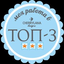 Скетч от Cherrylana designs