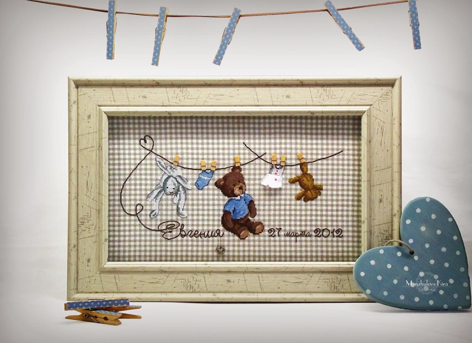схема вышивки детской метрики с лошадками