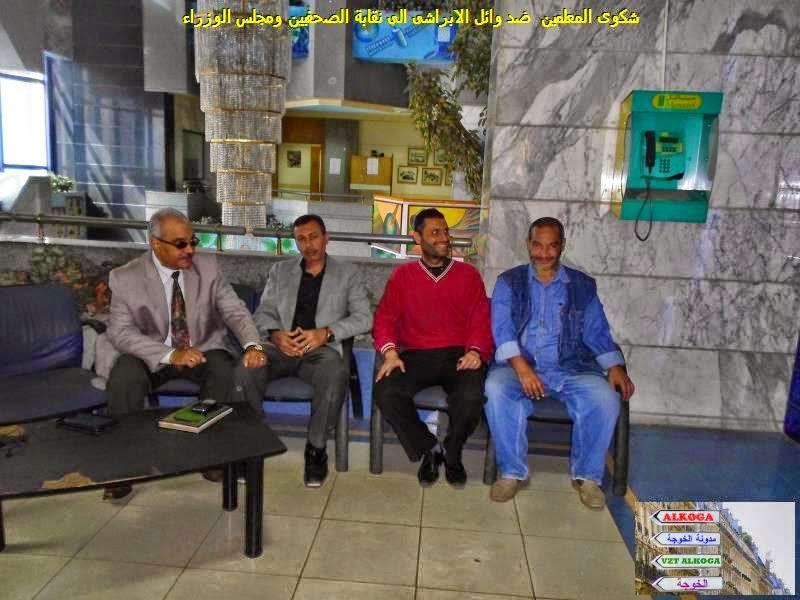 الحسينى محمد , الخوجة , نشطاء التعليم  , نشطاء المعلمين , نشطاء التعليم الفني , نشطاء