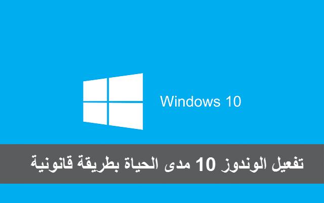 2014,2015 windows_10.png