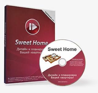 Sweet Home 3D - обучение. Качественные видеоуроки по дизайну интерьера.