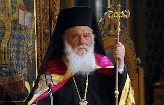 arhiepiskopos-katadikazoume-aperifrasta-kathe-eglimatiki-sumperifora