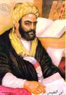 Ibn An-Nafis - Tokoh Perubatan Islam