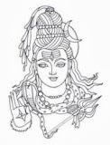 Sharvaya sarva lingaya