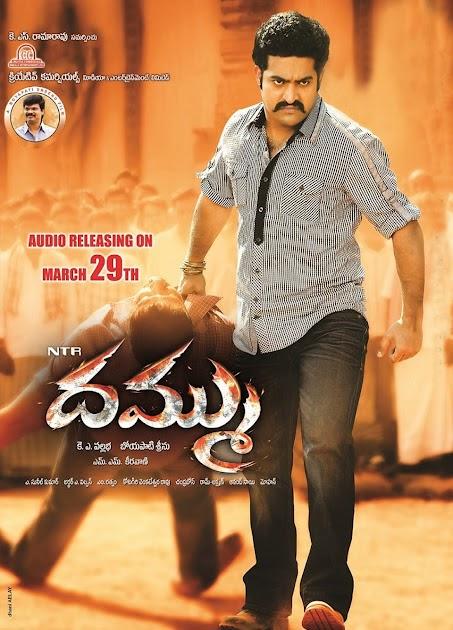 Slokam Telugu Movie Mp3 Songs George Clooney Sandra Bullock Movie